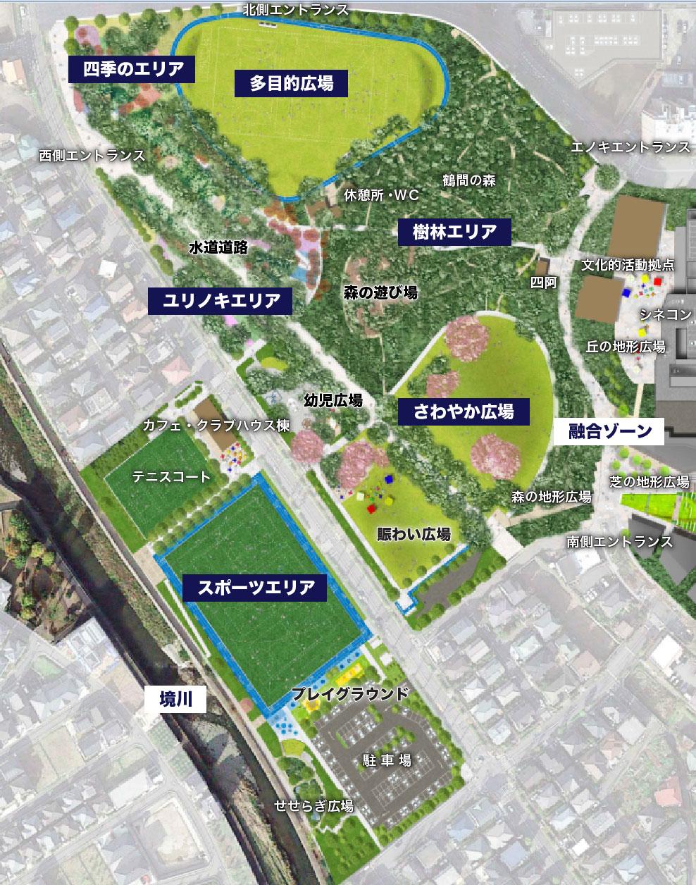 鶴間公園の基本設計